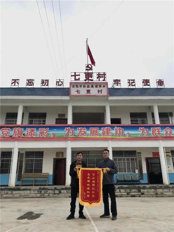 村第一书记蓝冠官网巧调解化纠纷村民,蓝冠官网图片