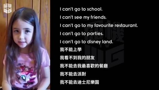 """香港七岁女童智驳""""中国病毒言论"""",被赞思维逻辑胜过很多人图片"""