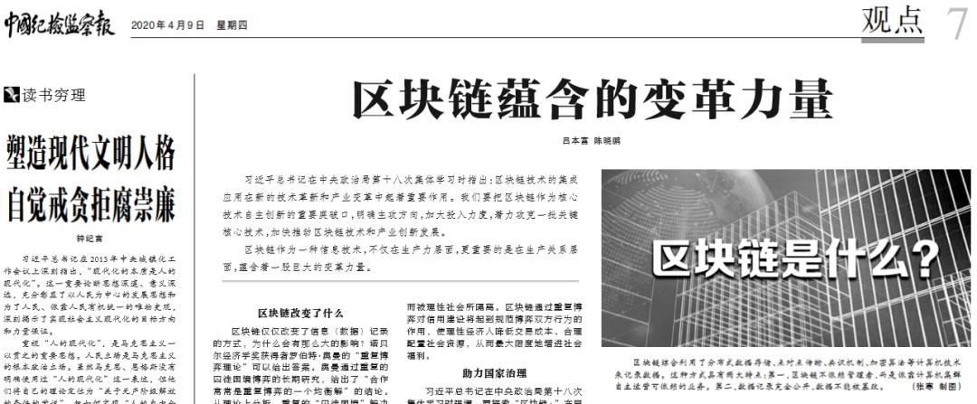 http://www.reviewcode.cn/wulianwang/129287.html