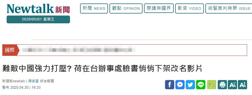杏悦平台:台网民讽吴钊燮很丢脸啊杏悦平台图片