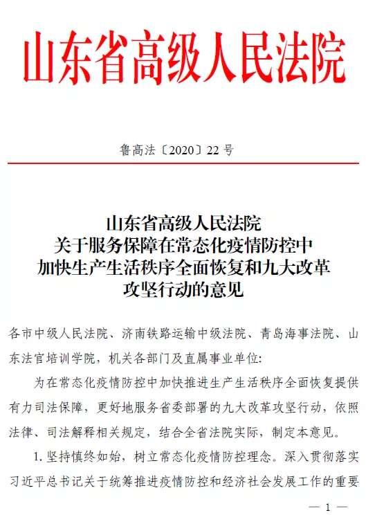 杏悦平台:解雇新冠肺炎患者法院杏悦平台不予支图片