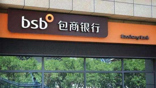 摩天平台与徽商摩天平台银行共同承接包商银行图片