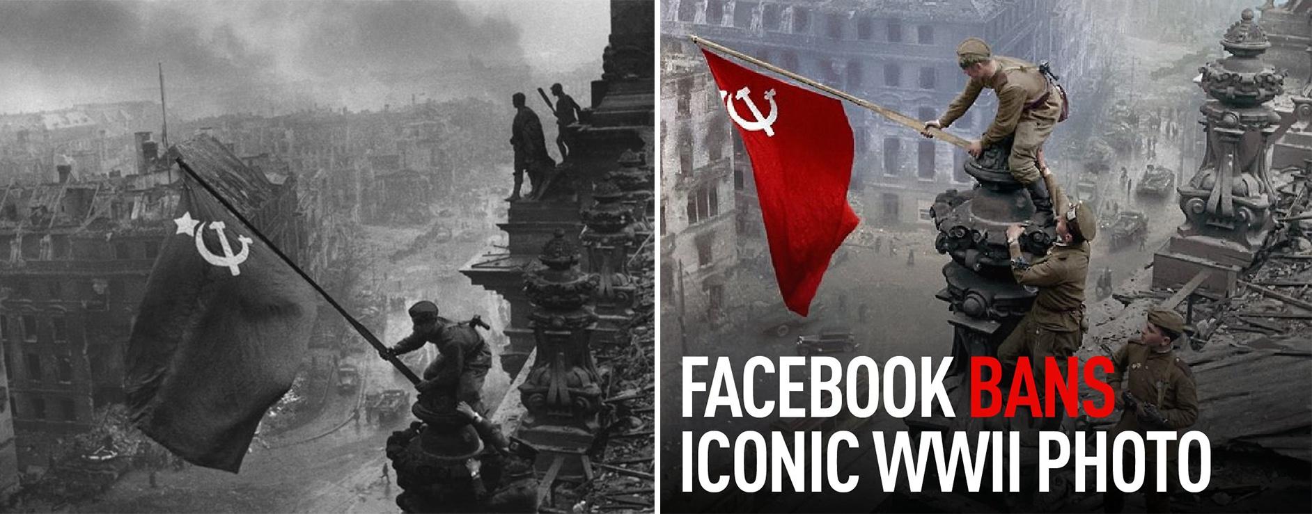 左为历史上拍摄的照片,右图为民间重新上色版本 图自:社交媒体