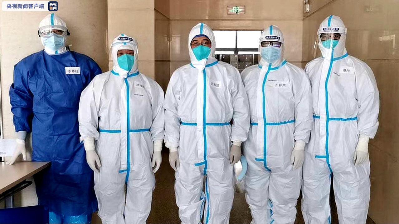 江苏省援助武汉的最后7位专家解除隔离 平安回家图片