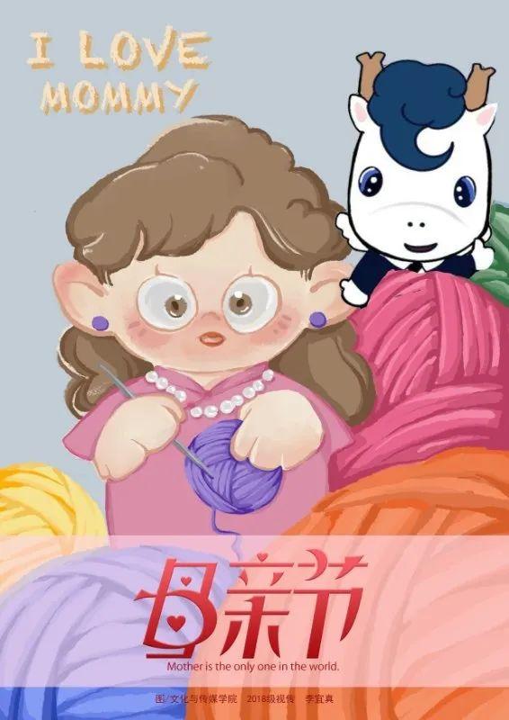【蓝冠官网】财宝儿战疫日蓝冠官网记图片