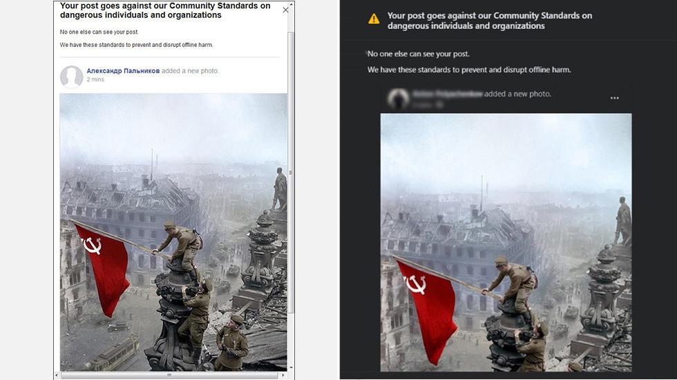 """网友与""""今日俄罗斯""""的编辑在上传照片后,被告知违反社区规定"""