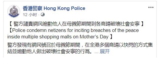 [杏悦注册]香港有网民煽动杏悦注册母亲图片