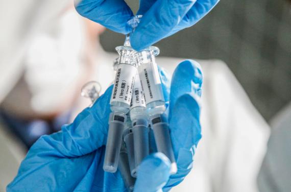 摩天测速,+收藏新冠疫苗的全景摩天测速式科图片
