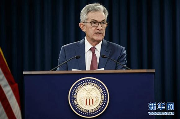 10月30日,在美国首都华盛顿,美国联邦储备委员会主席鲍威尔在新闻发布会上讲话