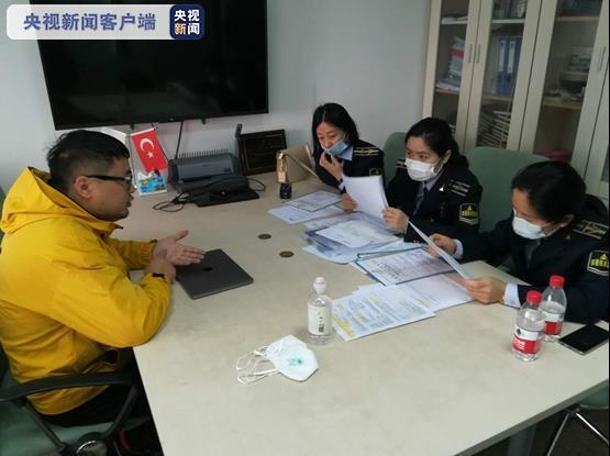 上海立案查处一批防疫用品认证违法案件 已立案5起图片