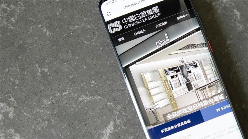 《公司业绩》中国白银集团(00815.HK)全年经审核业绩转蚀1.16亿元人民币
