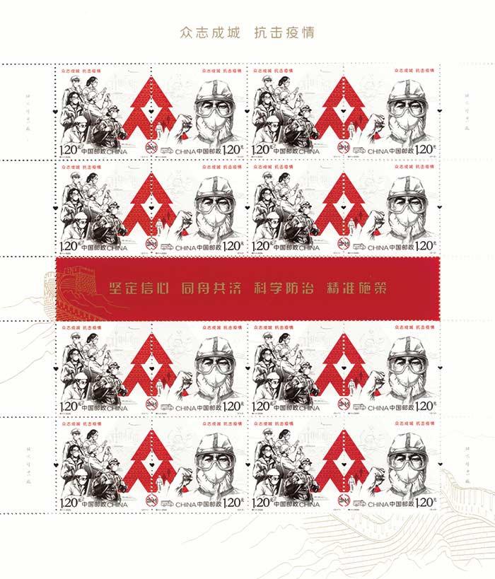 赢咖3主管邮政将特别发行邮票众赢咖3主管志图片