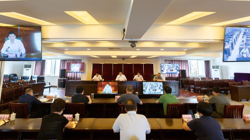 「天富」问题系统治理动员部署电视天富电话会议召开图片