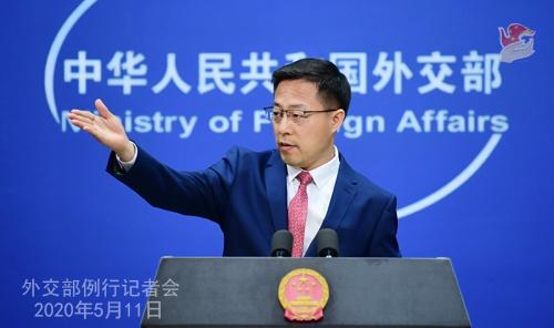 2020年5月11日外交部发言人赵立坚主持例行记者会图片