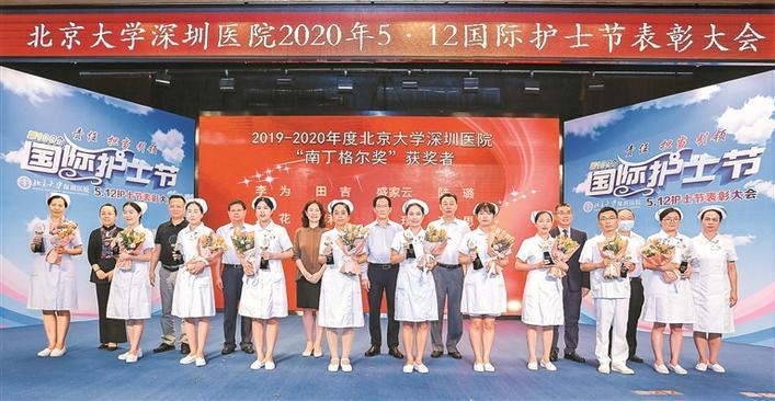 天富:深圳556名白衣天富天使护士图片