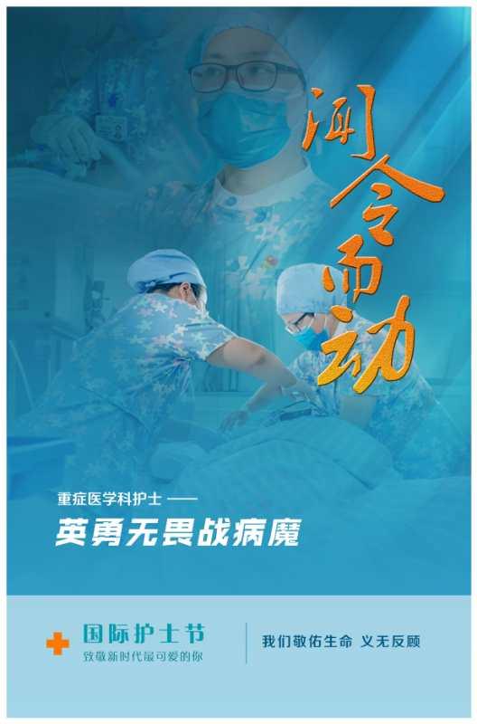 天富,士节∣五天富张海报送给新时代最可图片