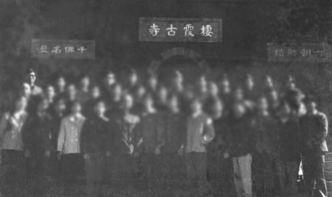 ·南京航空学院07711班(数学师资班)团体合影,第三排左一为胡问鸣