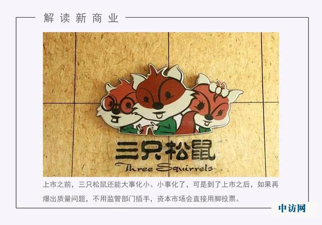 http://www.k2summit.cn/yishuaihao/2443835.html