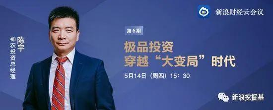 http://www.fanchuhou.com/yule/2247940.html