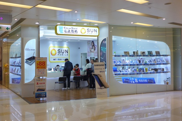 深圳:支持研究尽快取消深港、深澳手机长途和漫游费