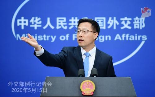摩天代理月15日外交部发言人赵立坚主持摩天代理图片