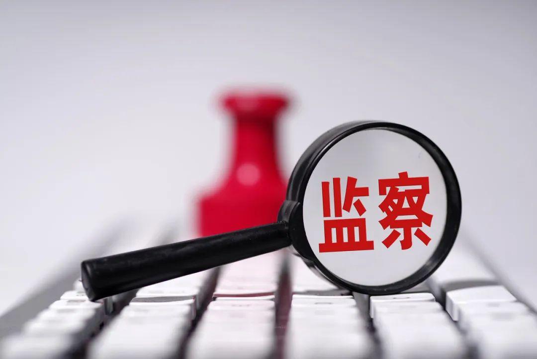 [摩天登录]行全摩天登录领罚单中国农业银行独图片
