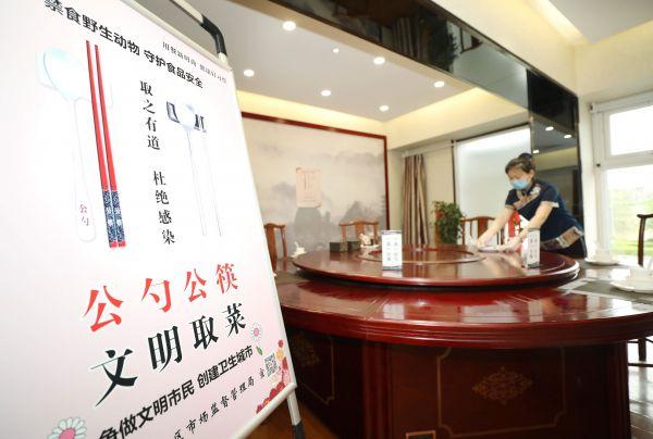 摩天注册:称中国推广分餐摩天注册制仍任图片
