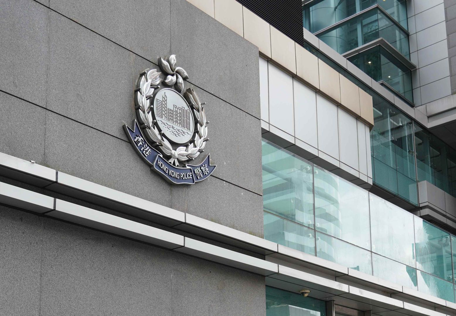 香港警方捣毁一洗黑钱集团 涉案金额5400万港元图片