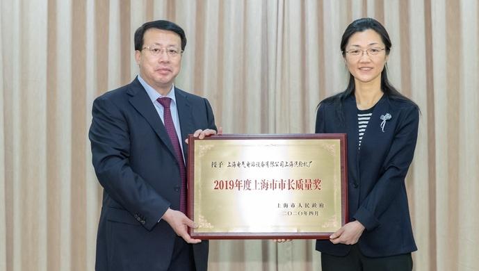 天富海市市长质量奖揭晓龚正为获奖企业和个天富图片