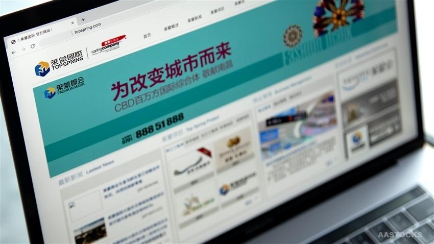 莱蒙国际(03688.HK)主要股东股权划转