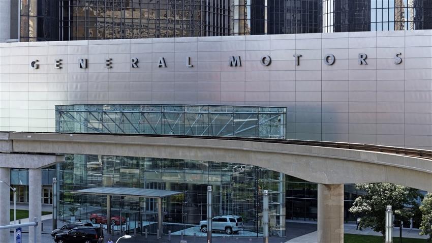 据报通用汽车旗下自动驾驶部门裁减8%员工