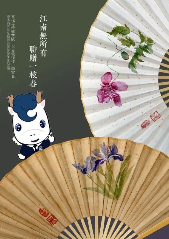 【杏悦注册】财宝儿战疫日记杏悦注册图片