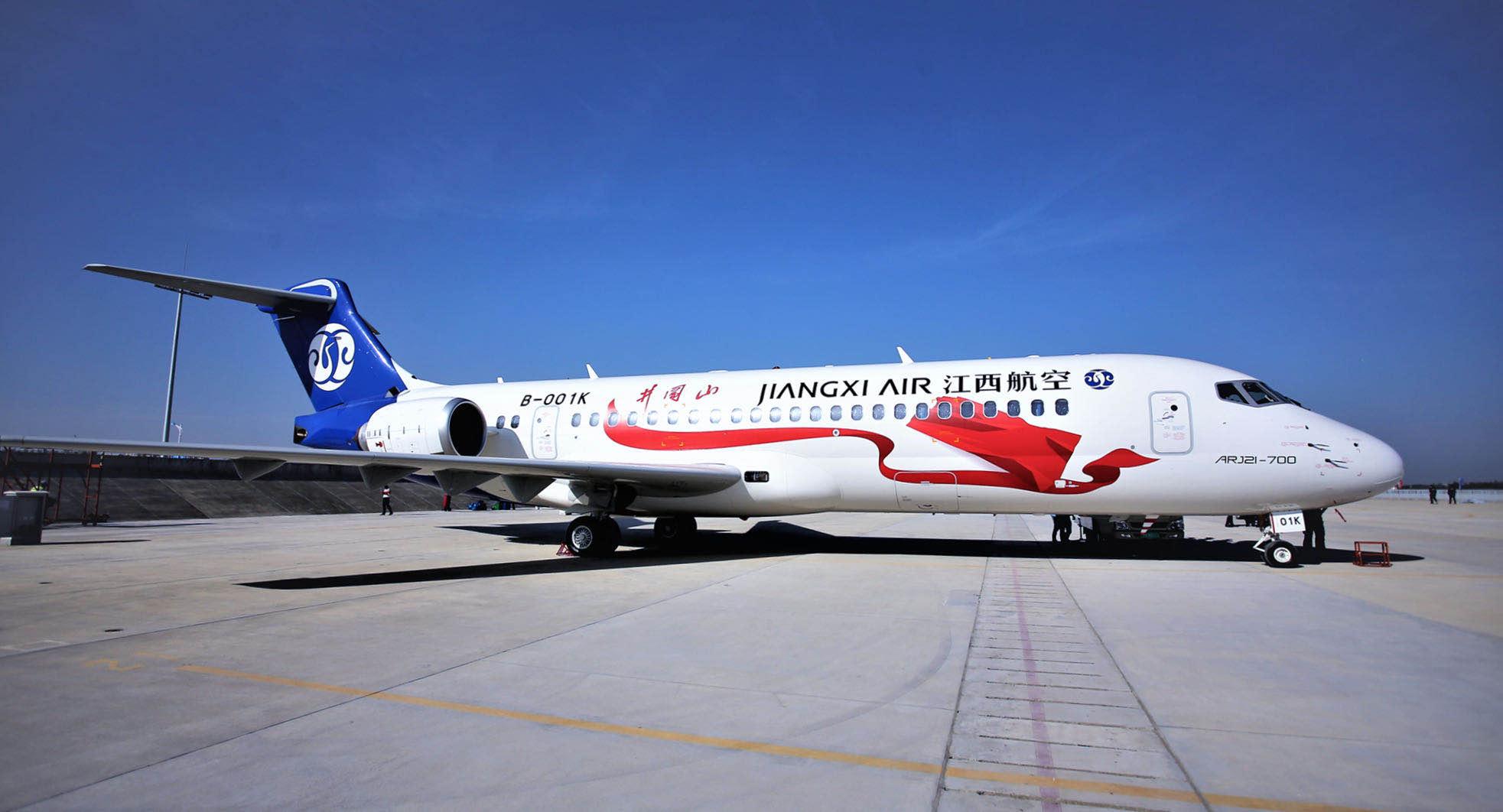 """""""井冈山""""号来了!江西航空首架ARJ21飞机首航成功图片"""