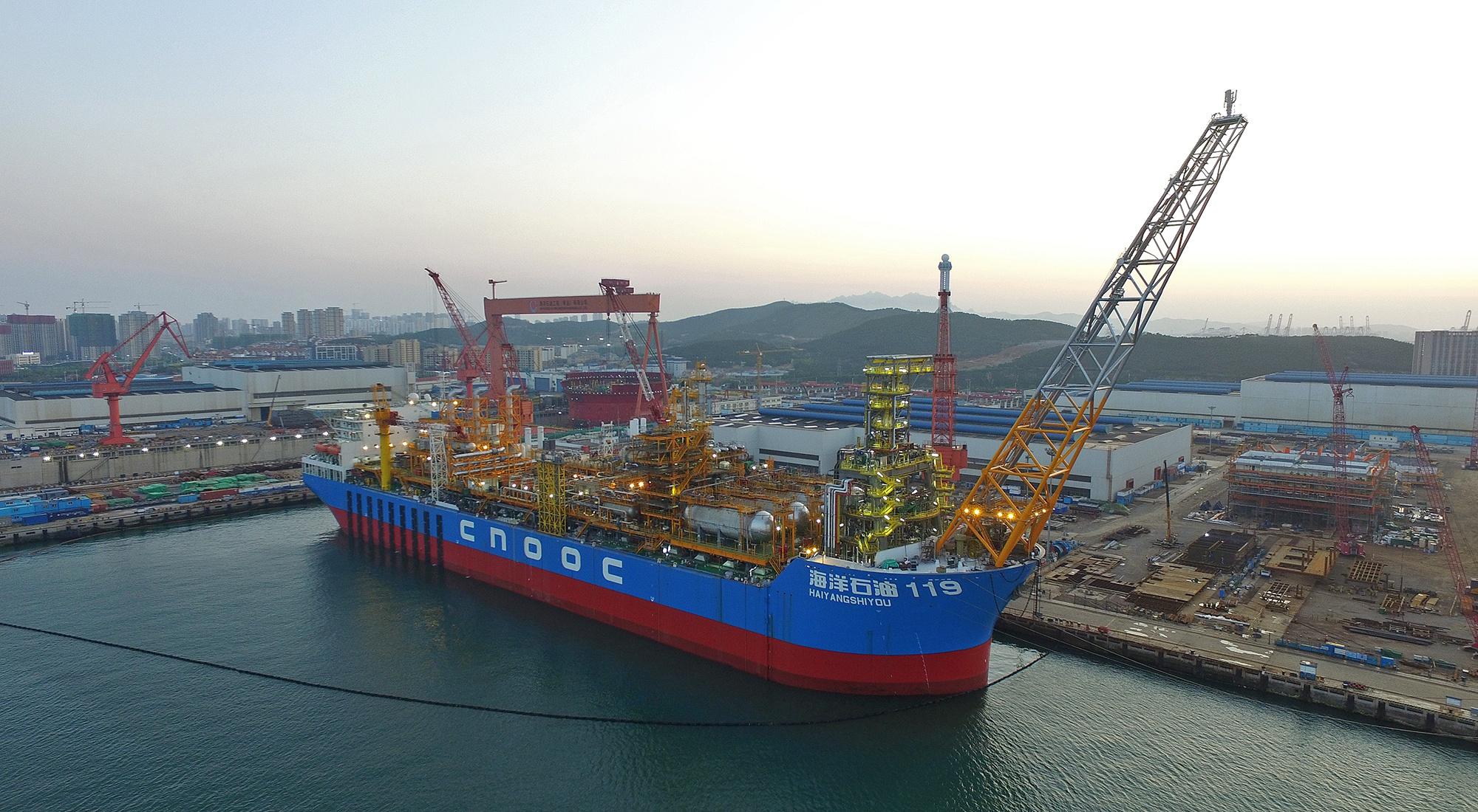 南海油气勘探开发再添重器 我国最大作业水深FPSO交付启航图片
