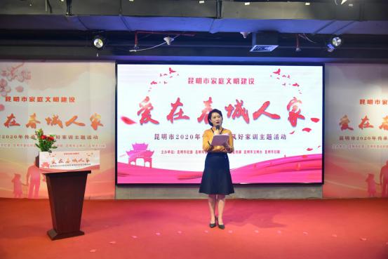 [杏悦娱乐]开展爱在春城人家主题杏悦娱乐活动传图片