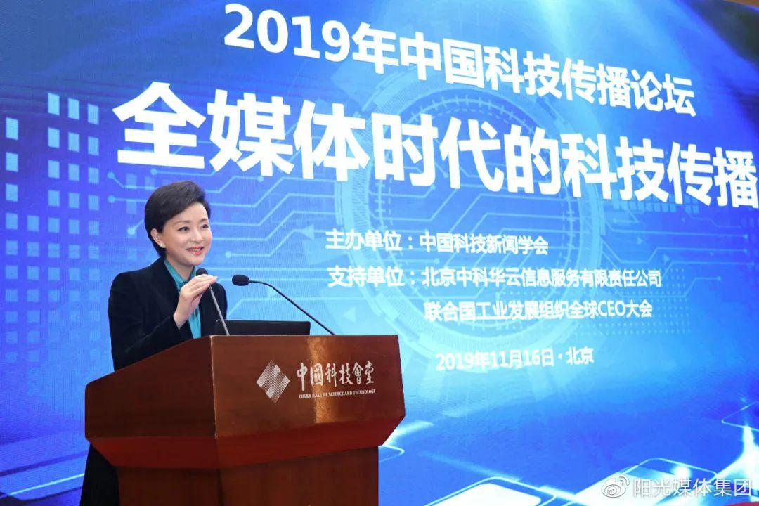 52岁杨澜出任联想独董年薪234万 杨元庆看重她这一点