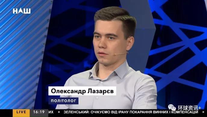 △亚历山大·拉扎列夫