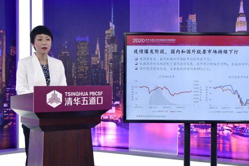 张晓燕:疫情下资本市场面临不确定性  个人及机构投资者需理性选择