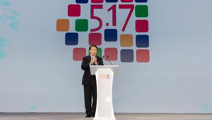 上海市领导直播带货!龚正宣布信息消费云峰汇开幕,吴清推荐这些产品图片