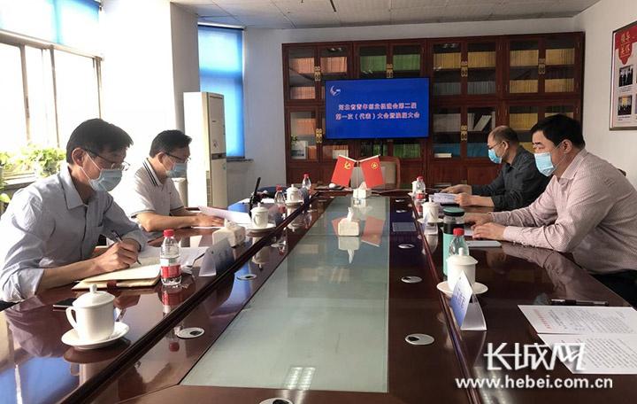 河北省青年创业促进会举行第二届