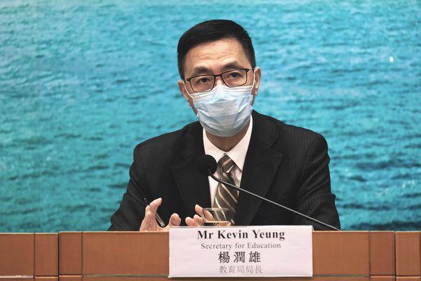 香港教育局局长儿子遭起底恐吓 港教育界:依法追责 绝不容忍图片