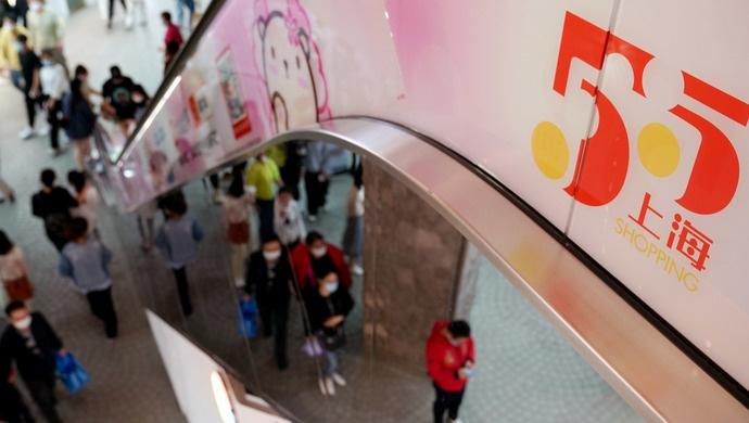 摩天娱乐:新基建上海靠什么吸摩天娱乐住全球购买图片