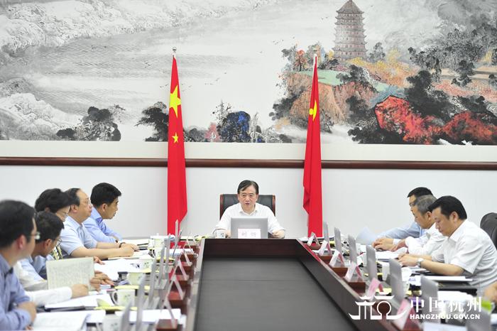 「摩天注册」刘忻主持召开市政府常务摩天注册会议图片