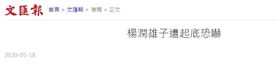 【杏悦主管】荒谬历史试题后杏悦主管香港教育局局图片
