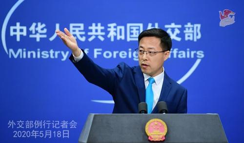 5月18日外交部记摩鑫注册者,摩鑫注册图片