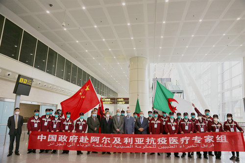 媒关注中国助非洲抗疫摩天娱乐巩固,摩天娱乐图片