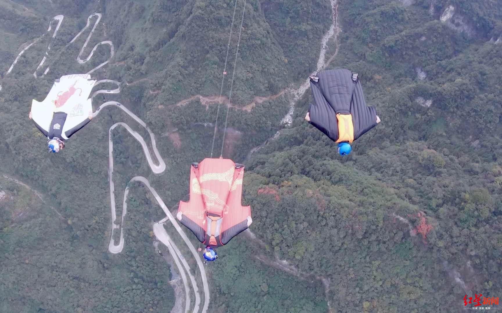 张树鹏等人进行翼装飞行。受访者供图