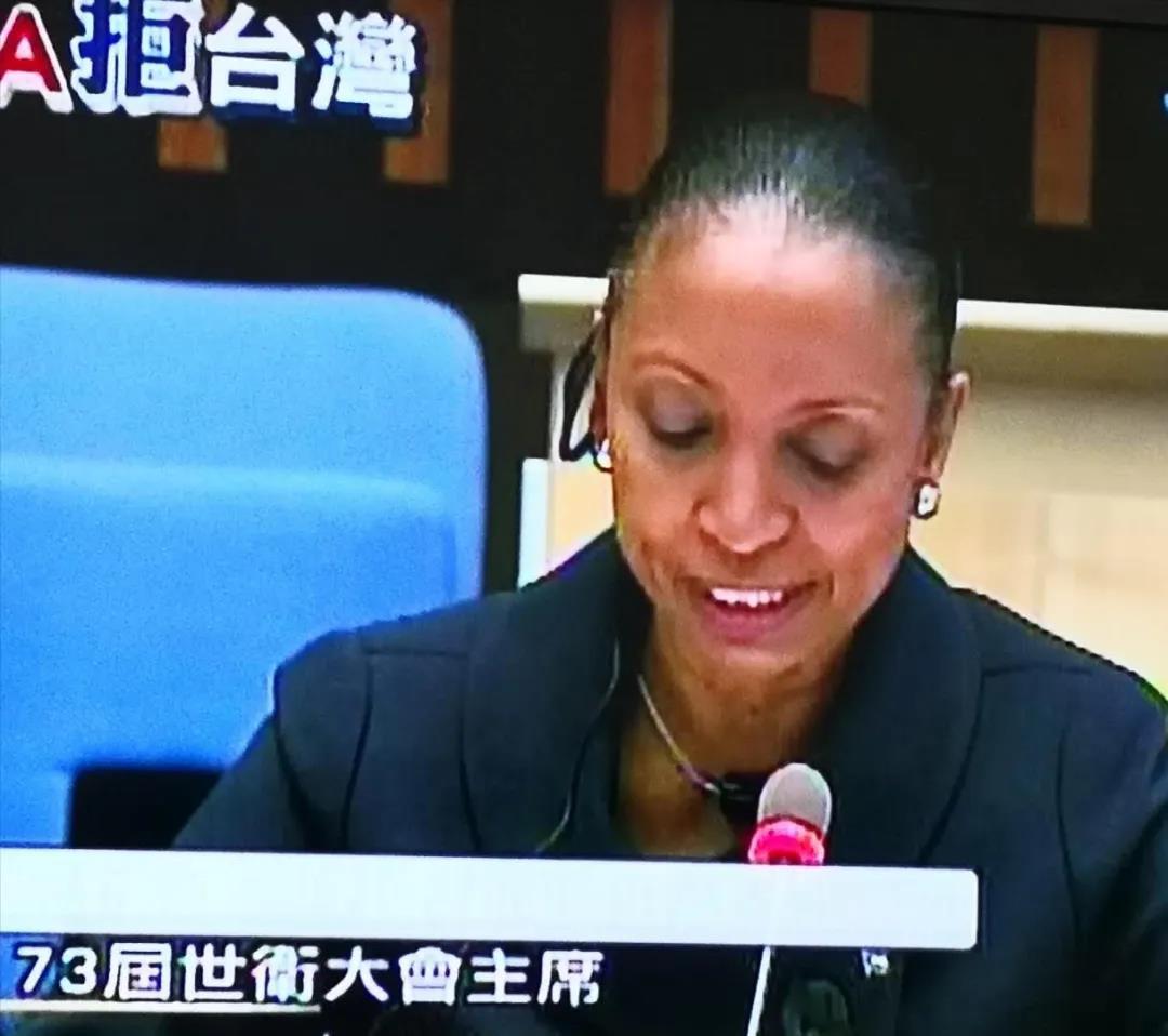"""△第73届世卫大会主席18日公布此次大会不讨论个体国度提出的所谓""""邀请台湾地域以视察员身份加入世卫大会""""的提案。"""