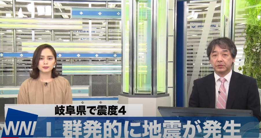歧阜县飞騨地区连续发生地震(weather news电视台)