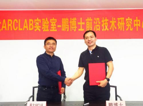 鹏博士联合浙大ArcLab实验室成立前沿技术研究中心 展开产学研合作